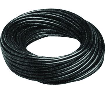 20m cable multi cond 7 brins