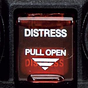 Gx2200e distress 1