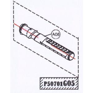 KIT POIGNÉE EXTENSIBLE  MOTEUR HASWING OSAPIAN 30/40/55 LBS